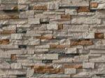 Природный камень фасадный – Купить облицовочный камень для фасада, природный фасадный камень для наружной отделки дома с доставкой по Москве и Московской области Каменный город